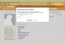 Одноклассники ru вход бесплатно