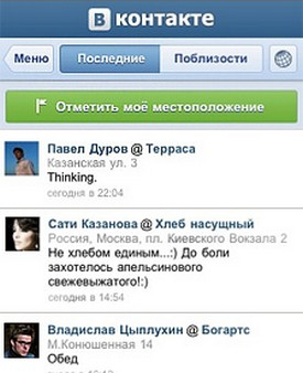 Одноклассники com ua