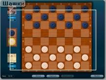 Домино  играть онлайн бесплатно без регистрации
